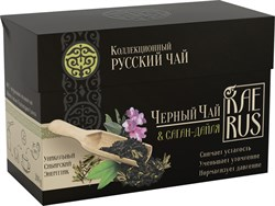 Чай черный с саган-дайля - фото 5749