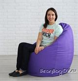 Кресло Груша фиолетовый