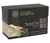 Коллекционный черный чай